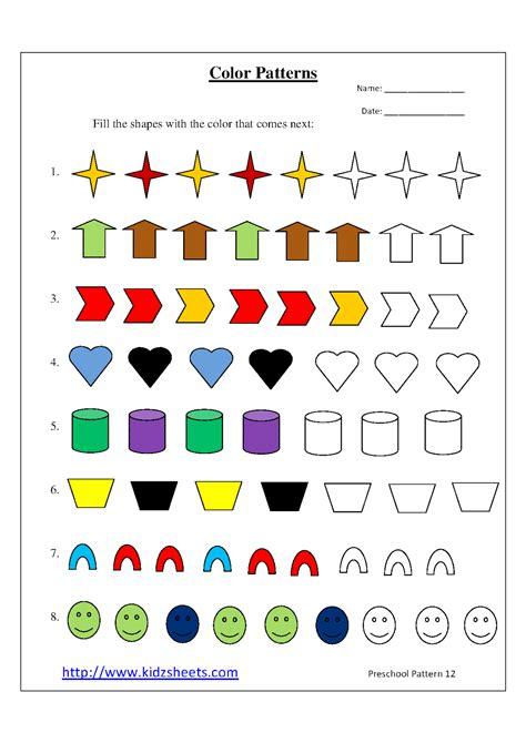 8 best images of kindergarten printable patterns free