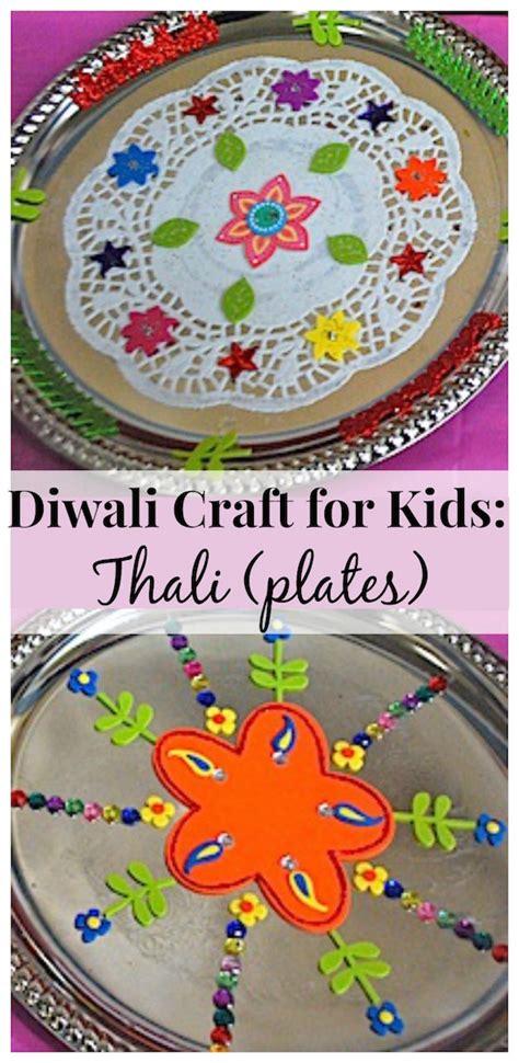 decorate thali plates for a simple diwali craft 871   102312DIwali Craft for Kids Thali