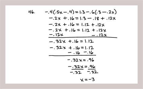 Solving Multistep Equations Worksheet Algebra 1  1000 Images About Algebra On Pinterest