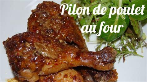 comment cuisiner les foies de volaille cuisiner des cuisses de poulet 28 images cuisses de