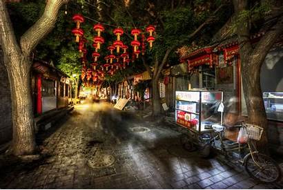 Chinese Street Lanterns Api Html5 China Night