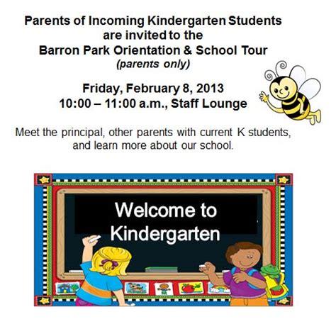 bps orientation for parents of incoming kindergarten 572 | kinder flyer