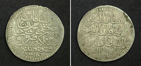 1299 ottoman empire 1 kurush 1695 ottoman empire 1299 1923 silver mustafa ii