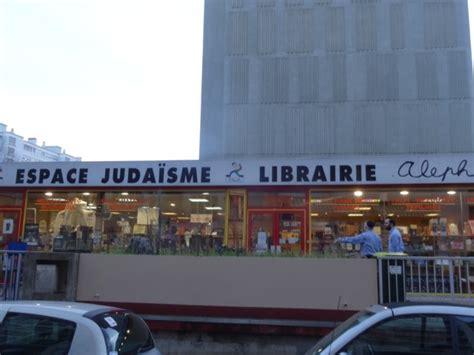 Libreria Ebraica by Dilaga L Antisemitismo In Francia Attaccata Libreria