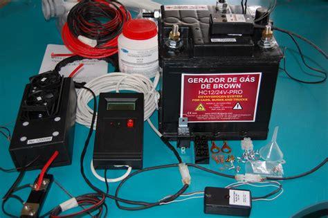 Водородный генератор для автомобиля