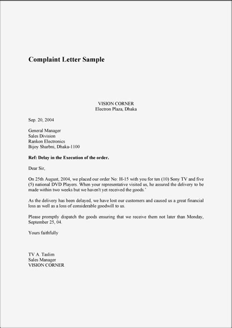 complaint letter sample  places  visit letter