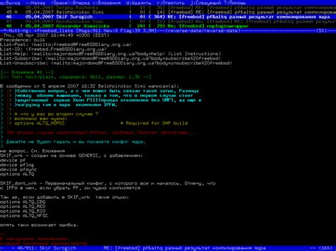 mutt scrshot email linux snapcraft client commons install wikimedia