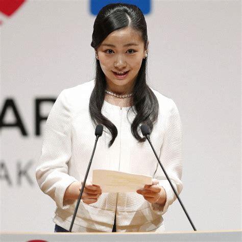 Princess Kako of Japan Celebrates Her 24th Birthday