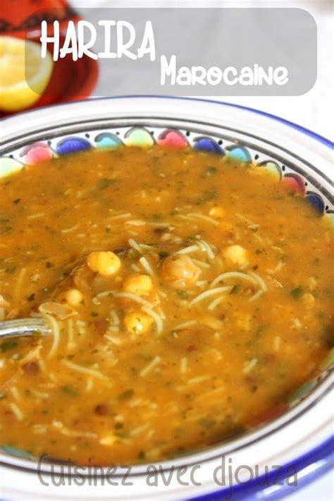 cuisine marocaine harira 25 best ideas about harira on recette harira