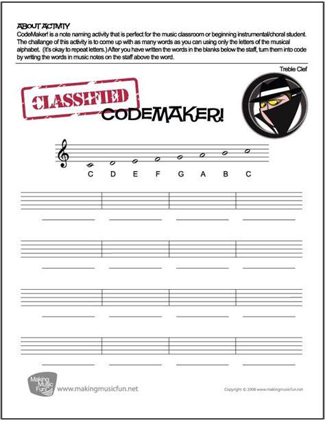 codemaker free treble clef note name worksheet http makingmusicfun net htm f printit free