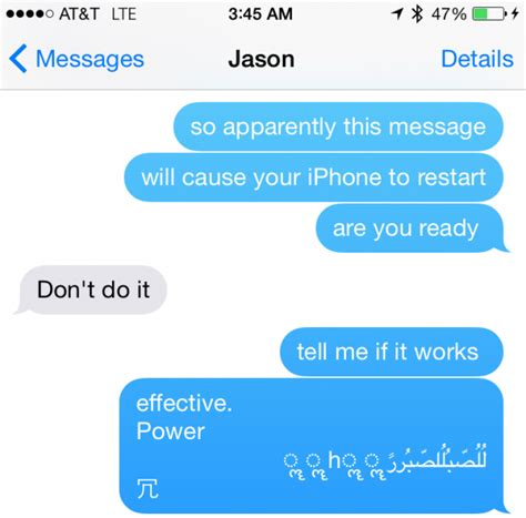 how to turn text messages on iphone iphone users beware if you get this text message your
