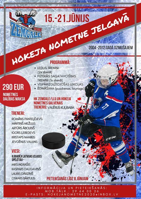 Hokeja nometne bērniem notiks Jelgavā   Hokeja klubs