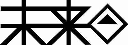 Danganronpa Future Foundation Symbol Futur Wikia Down