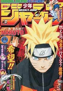 Weekly Shonen Jump #2017 - No. 15, 2009 (Issue)