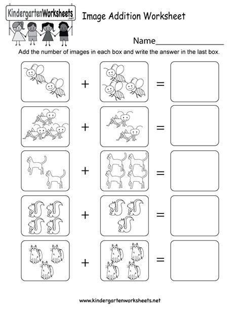 image addition worksheet  kindergarten math