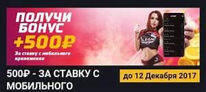 Бездепозитный Бонус На Леон Азартные Казино Slot musenews