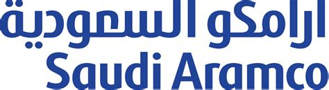 File:Saudi Aramco logo without star.png - Wikimedia Commons