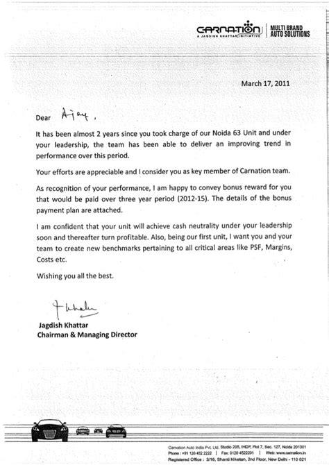 retention bonus letter