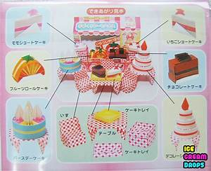 kawaii food papercraft templates car interior design With food papercraft template