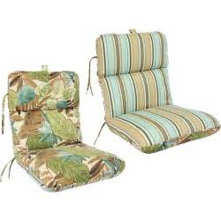 reversible deluxe outdoor chair cushion multiple colors