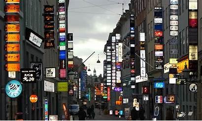 Tokyo Cities Copenhagen Japanese Future Major 東京