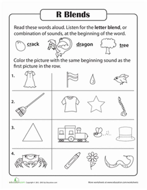 consonant sounds r blends worksheet education