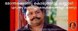 Malayalam Cinema Scraps For Facebook   www.pixshark.com ...