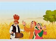 2019 Vaisakhi Date for Ujjain, Madhya Pradesh, India