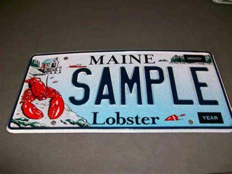 Maine Dmv Vanity Plates by Maine License Plate H 1318