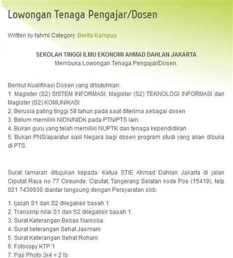 lowongan dosen ekonomi manajemen lowongan kerja indonesia