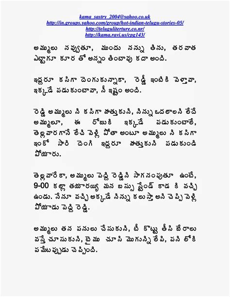 Telugu Sex Stories Filetype Pdf Adult Archive