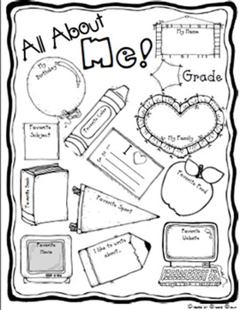 free quot all about me quot back to school poster tpt 607 | original 1323766 2