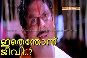 malayalam funny photo comment for fb- jagathi - WhyKol