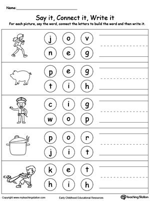 three letter words for preschool 10 best images of word phonics worksheets kindergarten 822