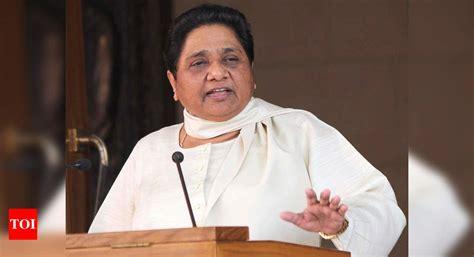 Give free Covid-19 vaccine to poor, needy: Mayawati to ...