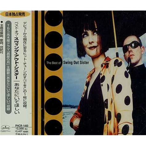 The Best Of Swing by Swing Out The Best Of Swing Out Japanese Cd