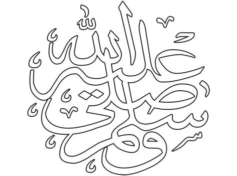 Coloring Hijaiyah by Islamic Coloring Pages 9 Coloring Islamic Coloring