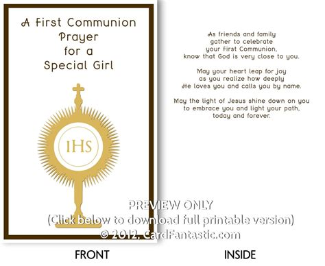 holy communion cards printable  printable cards