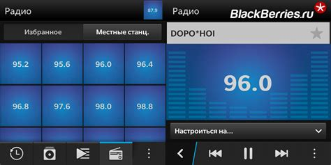 fm радио появится на blackberry q10 q5 и z30 но не на