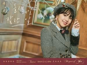 kembali rilis foto teaser dahyun chaeyoung tzuyu