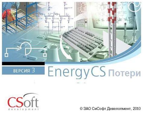 Глава 9. методы расчета и анализа потерь электрической энергии — киберпедия