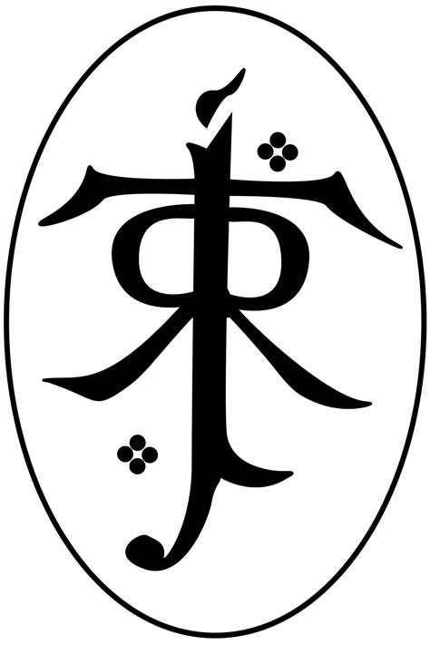 tolkien estate wikipedia
