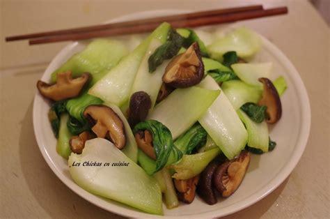 cuisiner du choux chinois 新年快乐 bonne nouvelle ée lunaire joyeuse fête du