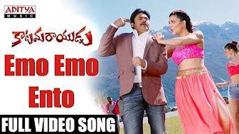 telugu songs hd  telugu video songs hd p blu ray