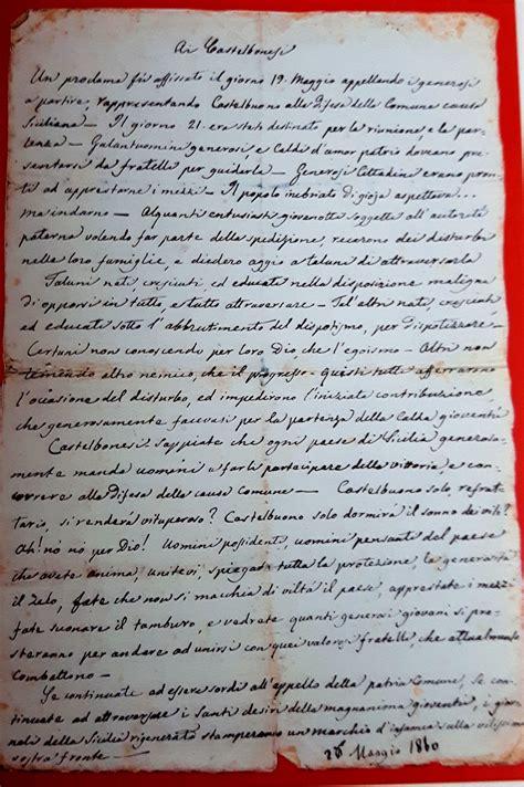Porte Di Catania 26 Dicembre by A Castelbuono Apre I Battenti Il Museo Risorgimento
