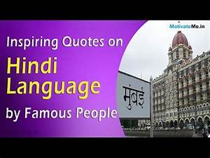 Inspiring Quotes in Hindi Language By Famous People - YouTube