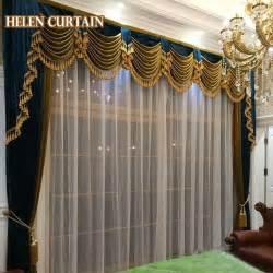 aliexpress buy helen curtain set luxury curtains