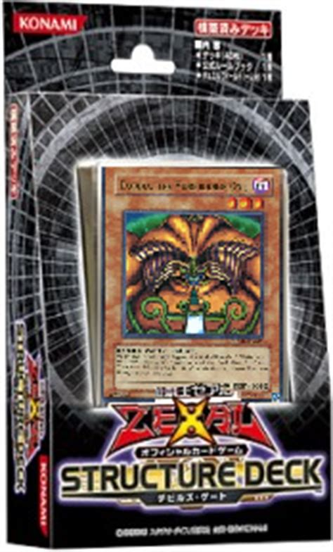 exodia s flame yu gi oh card maker wiki fandom powered