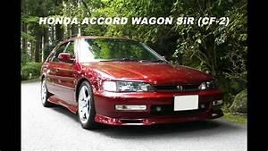U0026 39 97 Honda Accord Wagon Sir Uff08 U30a2 U30b3 U30fc U30c9 U30ef U30b4 U30f3 Uff09cf-2  U30a4 U30e1 U30fc U30b8 U30e0 U30fc U30d3 U30fc