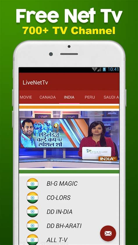 Live Net Tv - Sport IPTV for Android - APK Download